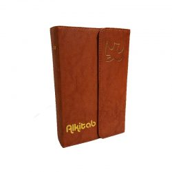 Alkitab LAI TB 064 TI SL Agenda Coklat Muda