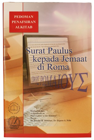 Pedoman Penafsiran Alkitab Roma