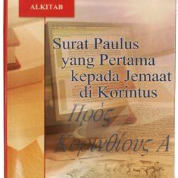 Pedoman Penafsiran Alkitab 1 Korintus