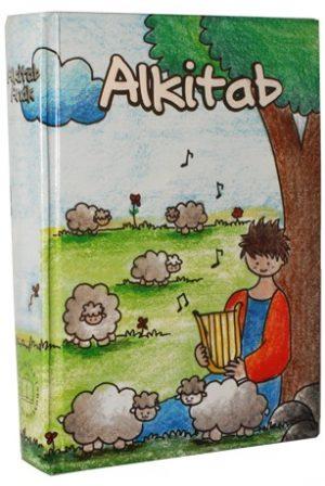 TB 043 TI Anak (Cover)