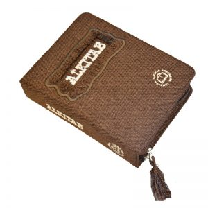 Alkitab LAI TB 034 TI Jeans Belel Coklat Muda