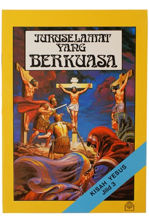 Yesus 3, Juru Selamat Yang Berkuasa