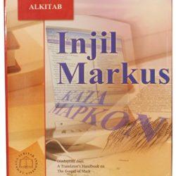 Pedoman Penafsiran Alkitab Injil Markus