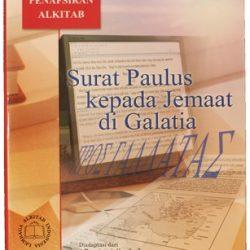 Pedoman Penafsiran Alkitab Galatia