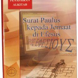 Pedoman Penafsiran Alkitab Efesus