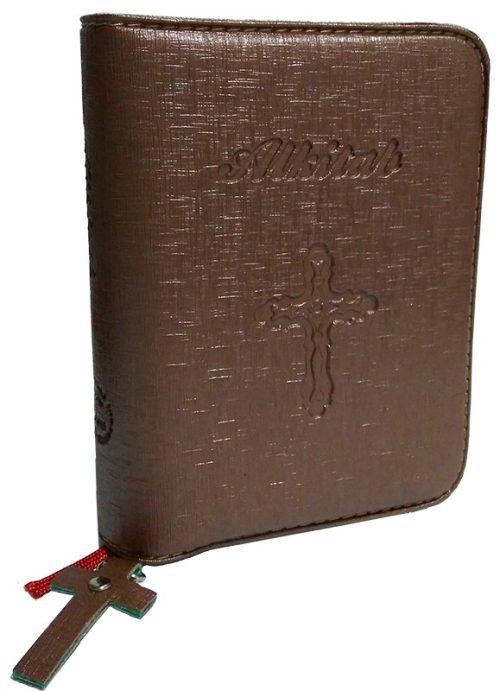 Alkitab TB 044 TI Saku Neuro Coklat